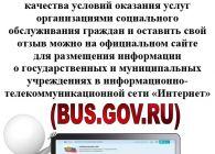 c_195_140_16777215_00_images_2206.jpg