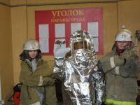 Подробнее: Спаси себя от огня и помоги другим!